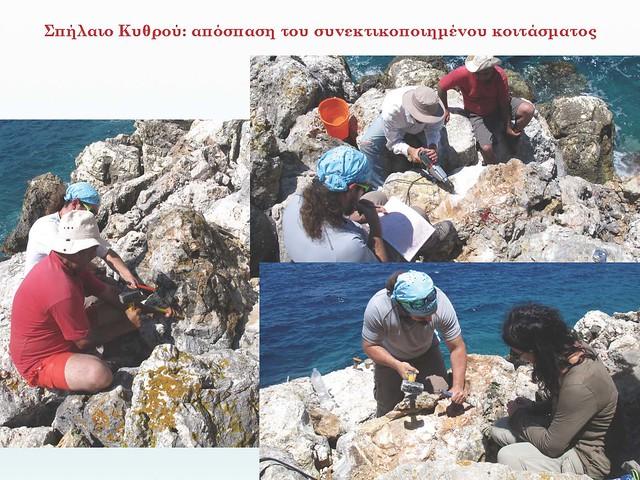 NeanderthalsintheIonianSeaBLOD_Page_38