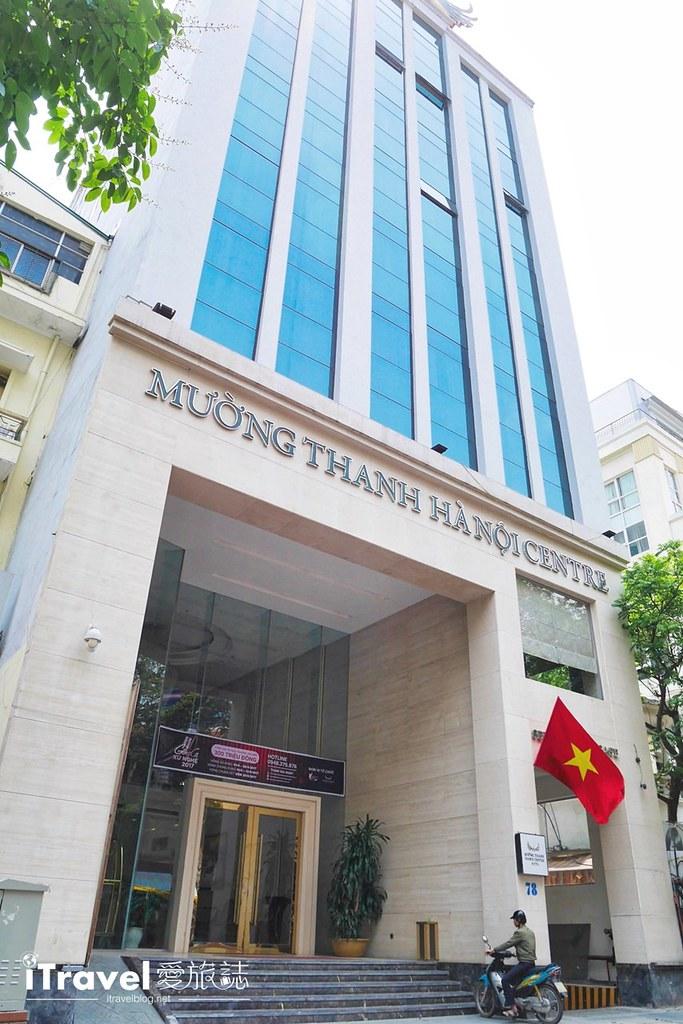 越南孟清河內中心酒店 (2)