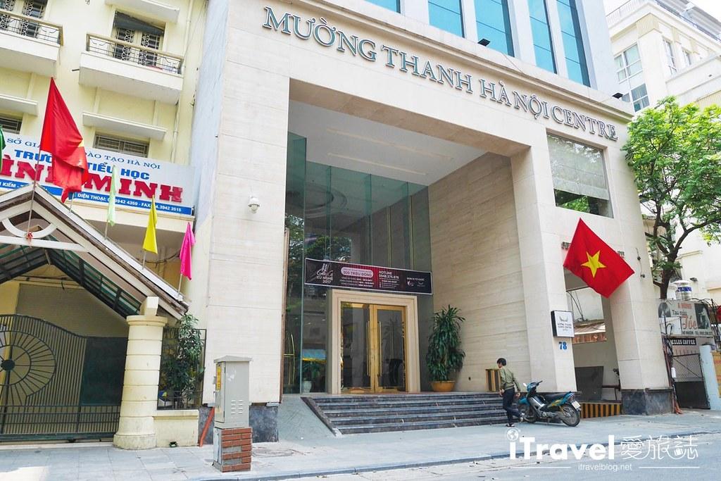 越南孟清河内中心酒店 (4)
