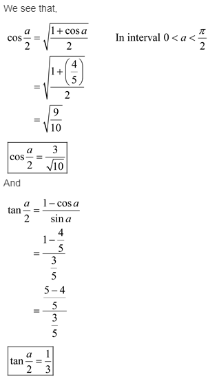 larson-algebra-2-solutions-chapter-14-trigonometric-graphs-identities-equations-exercise-14-7-12e1