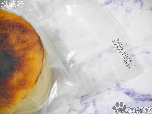 武藏野焦糖乳酪