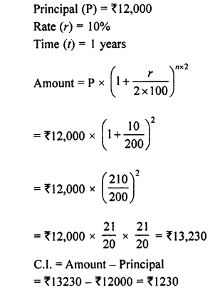 selina-concise-mathematics-class-8-icse-solutions-simple-and-compound-interest-C-19