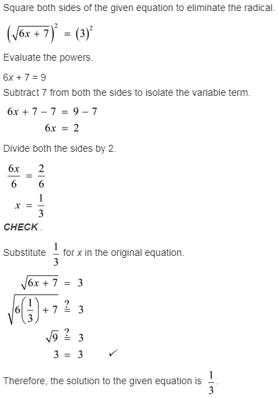 larson-algebra-2-solutions-chapter-14-trigonometric-graphs-identities-equations-exercise-14-7-65e