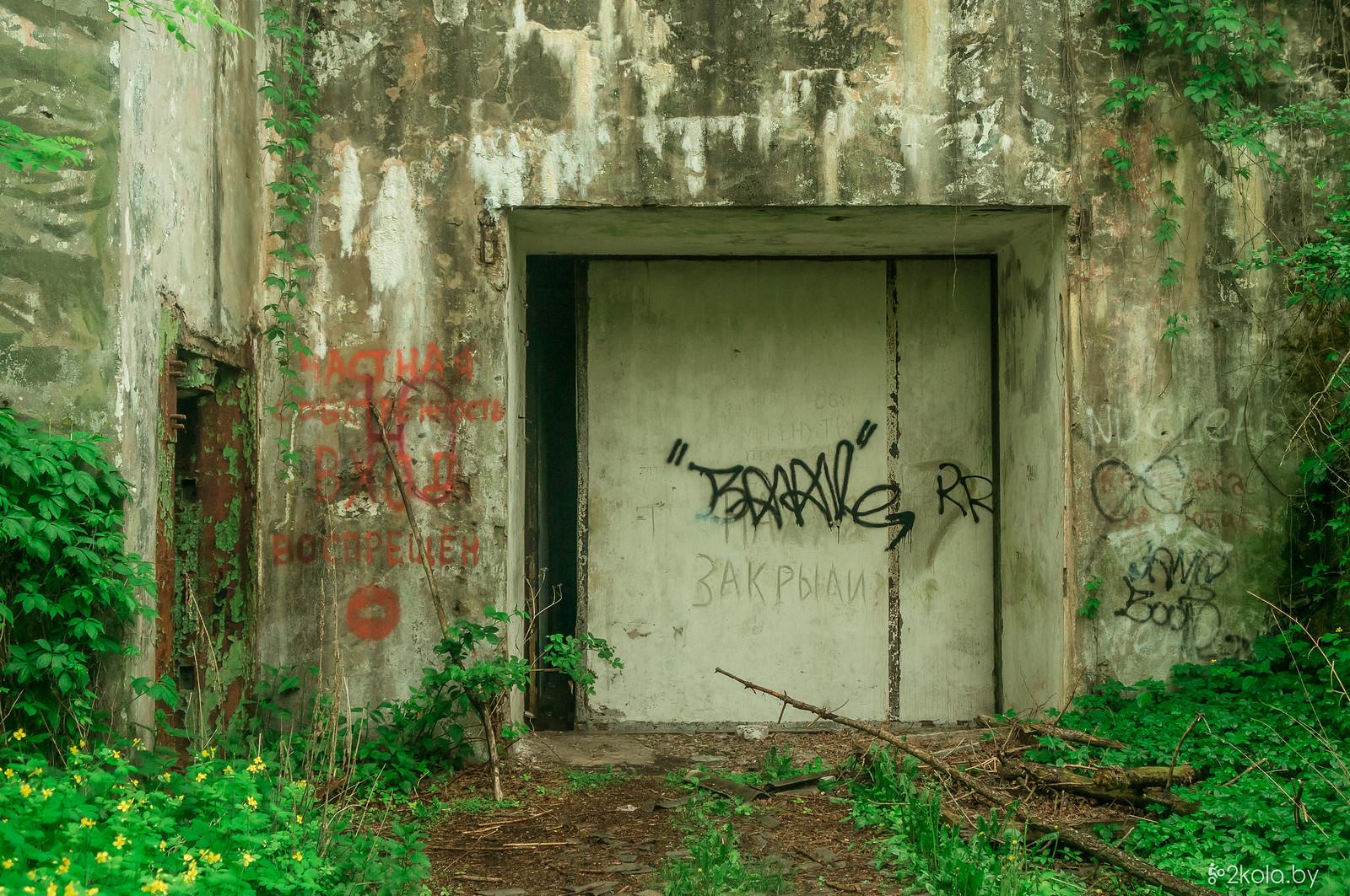 Аэродромное хранилище ядерных боеголовок. Барановичи
