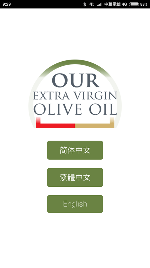 Screenshot_2018-05-16-09-29-12-926_com.ouroliveoil.ourevo