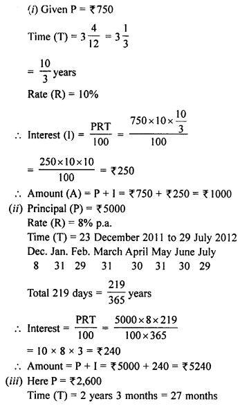 selina-concise-mathematics-class-8-icse-solutions-simple-and-compound-interest-A-1