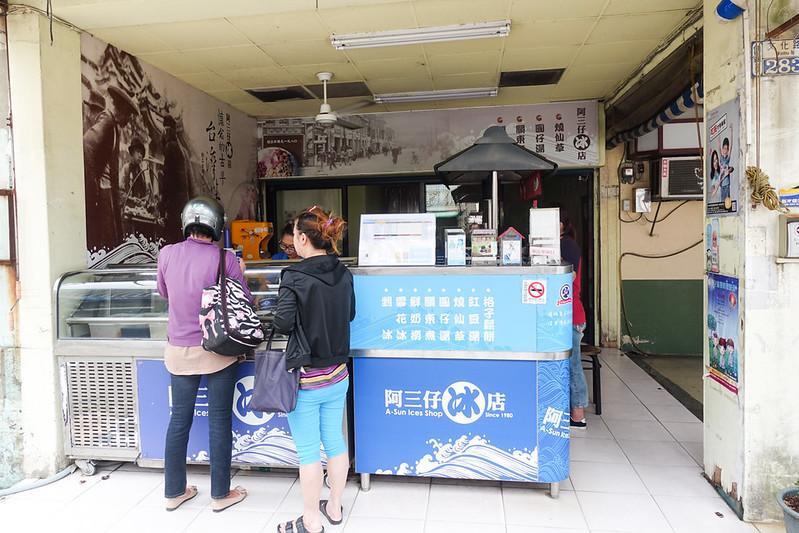 [美食] 臺南 佳里 阿三仔冰店 創立於1980年的老冰店!便宜好吃~ 還有賣關東煮! - 用快門記錄著生活