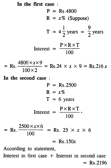 selina-concise-mathematics-class-8-icse-solutions-simple-and-compound-interest-A-13