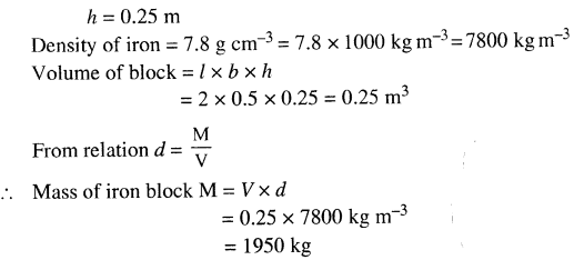Selina Concise Physics Class 7 ICSE Solutions - Physical Quantities and Measurement 14