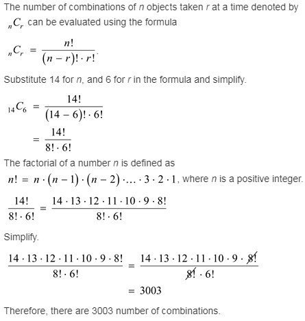 larson-algebra-2-solutions-chapter-14-trigonometric-graphs-identities-equations-exercise-14-2-63e