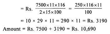 selina-concise-mathematics-class-8-icse-solutions-simple-and-compound-interest-B-2.1