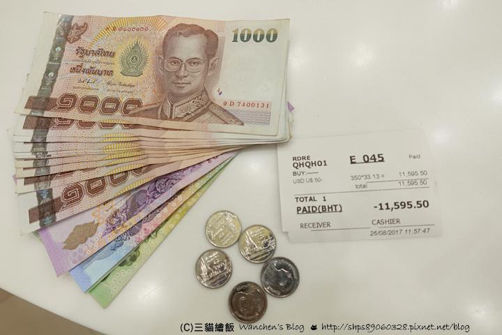綠色super rich 泰國換錢 匯率查詢 美元小額不劃算 @ 三貓繪飯 :: 痞客邦
