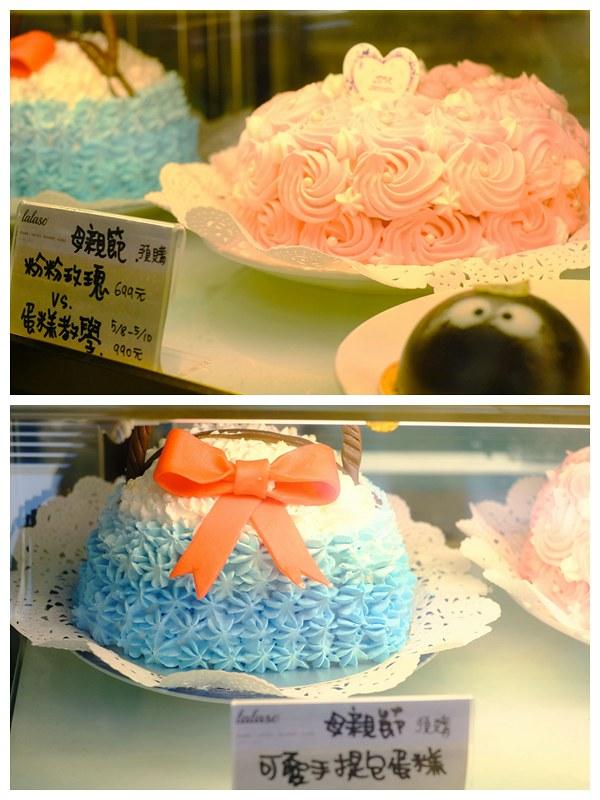 拉拉手lalaso cafe│是客製化蛋糕甜點工作室、也是日式小清新咖啡店。鬧中取靜又不限時的愜意空間棒棒噠 ...