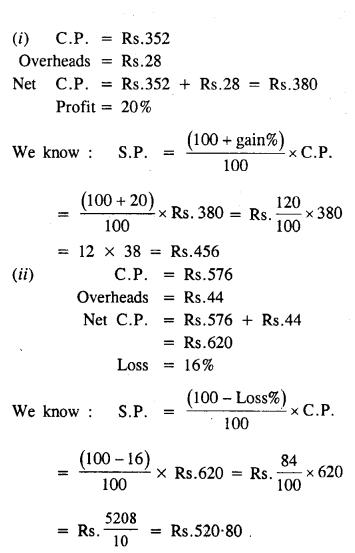 selina-concise-mathematics-class-8-icse-solutions-profit-loss-and-discount-B-5