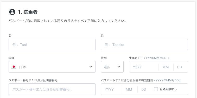 kiwi.com-8