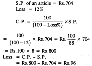 selina-concise-mathematics-class-8-icse-solutions-profit-loss-and-discount-B-4