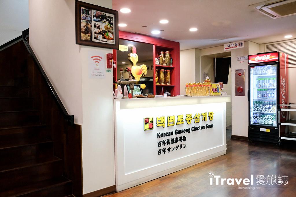 首爾美食餐廳 北村百年土種蔘雞湯 (13)