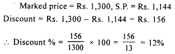selina-concise-mathematics-class-8-icse-solutions-profit-loss-and-discount-D-1
