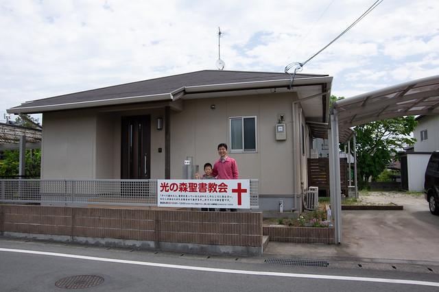 KUMAMOTO VISION TRIP 2018