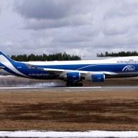 AirBridgeCargo VQ-BHE, OSL ENGM Gardermoen