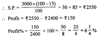 selina-concise-mathematics-class-8-icse-solutions-profit-loss-and-discount-D-12.1