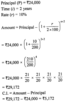 selina-concise-mathematics-class-8-icse-solutions-simple-and-compound-interest-C-21