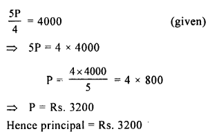 selina-concise-mathematics-class-8-icse-solutions-simple-and-compound-interest-A-5.1