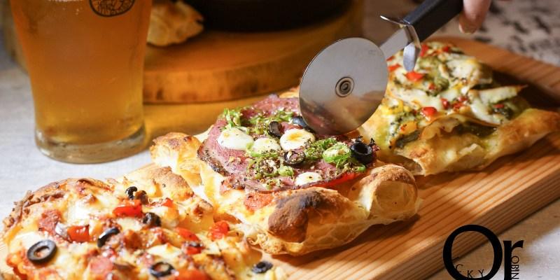 市府松菸│紐約正夯的羅馬蜂巢Pizza台灣也吃的到囉!還有多款Pizza餅皮衍生的料理、餐酒館等級下酒菜、臺虎精釀啤酒,榮登歐奇近期聚餐新歡餐廳!