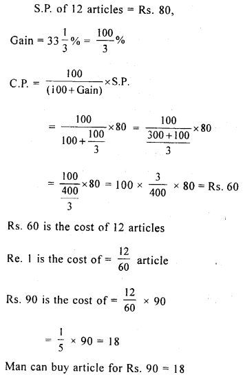 selina-concise-mathematics-class-8-icse-solutions-profit-loss-and-discount-C-3
