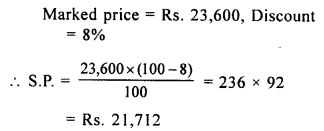 selina-concise-mathematics-class-8-icse-solutions-profit-loss-and-discount-D-2