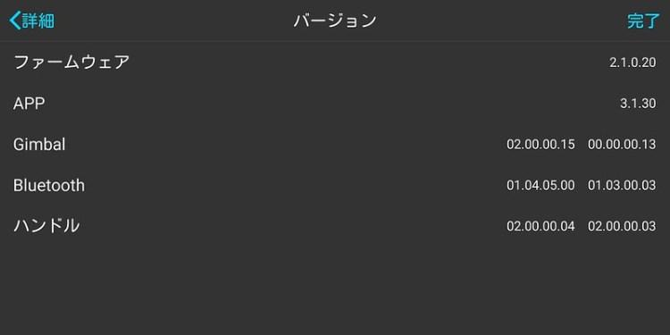 Screenshot_2018-04-21-11-43-27