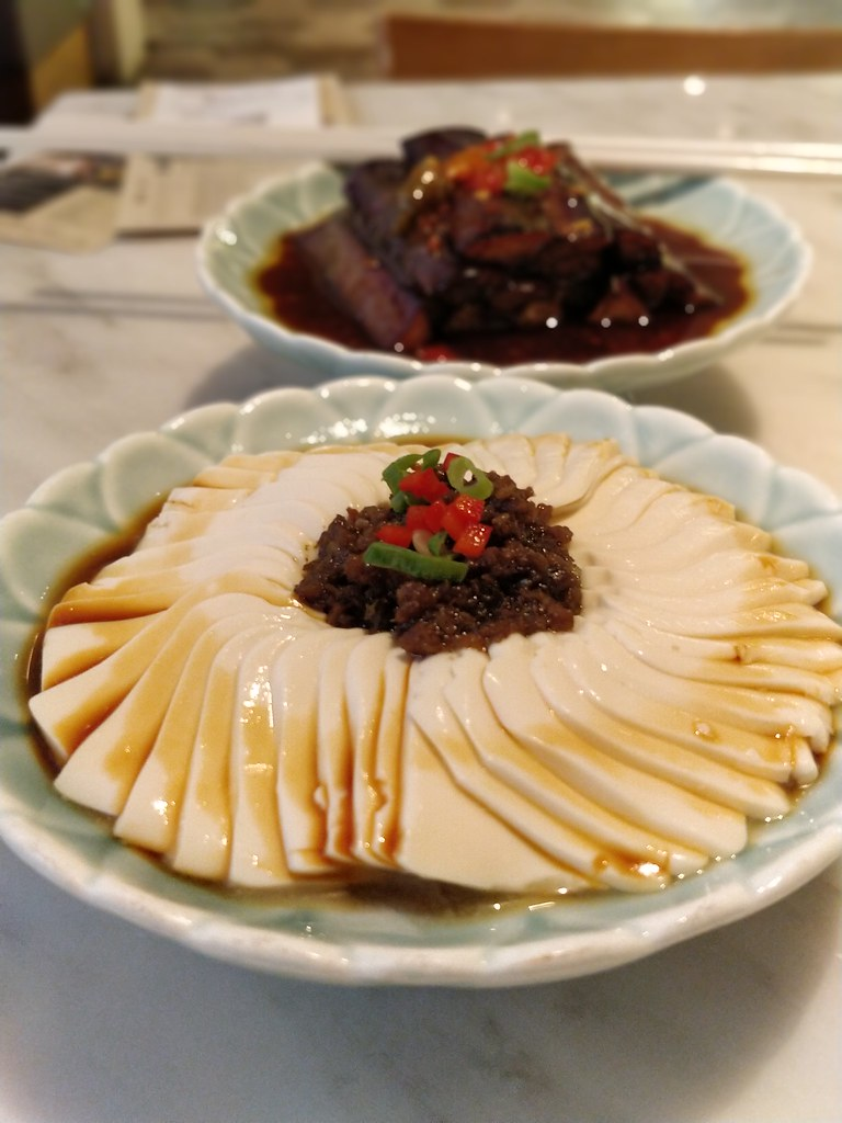 tofu eggplant yum cha central chinese hong kong