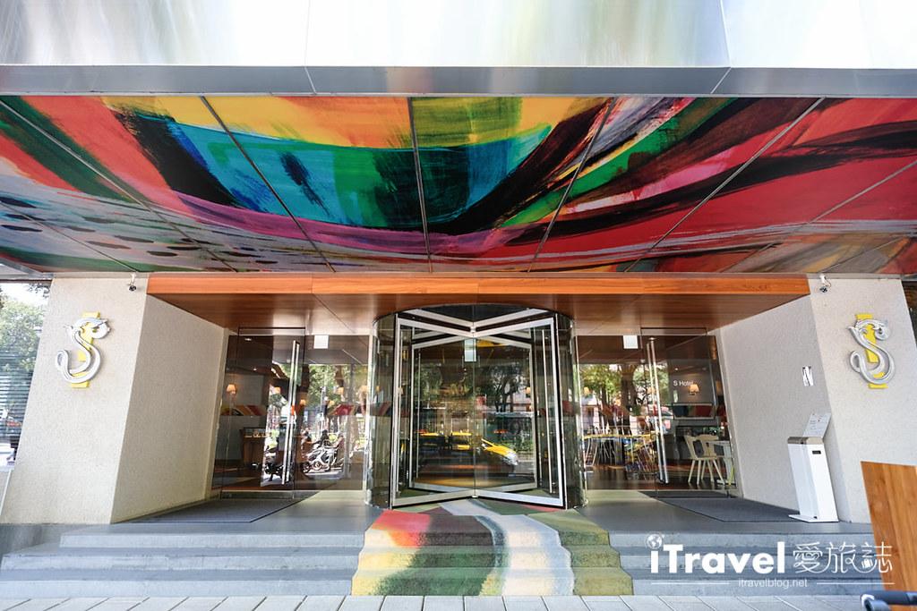 台北飯店推薦 S Hotel (4)
