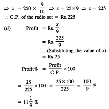 selina-concise-mathematics-class-8-icse-solutions-profit-loss-and-discount-A-15.1