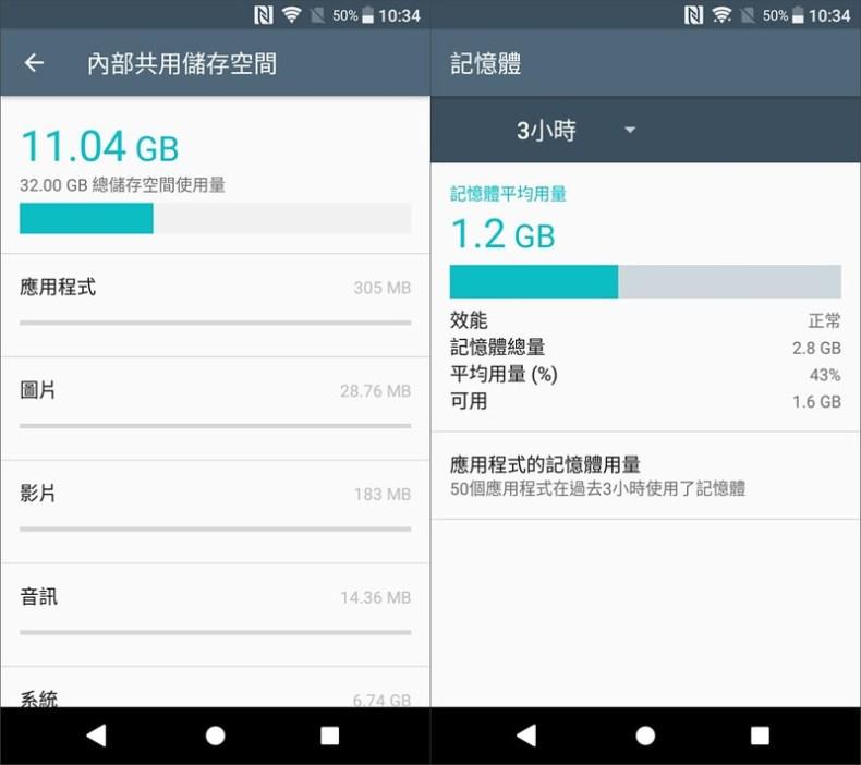 Screenshot_20180215-223405-side