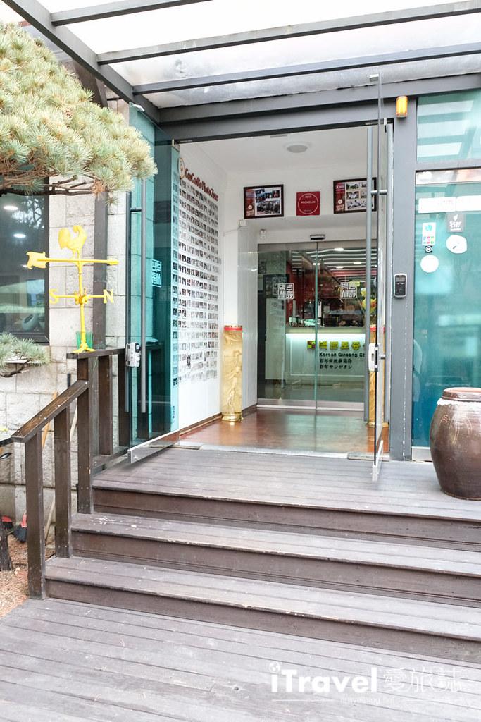 首爾美食餐廳 北村百年土種蔘雞湯 (6)