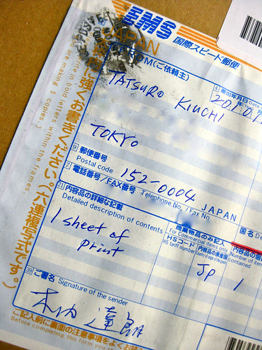 Postal love from Japan