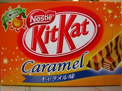 KitKat �ャラメル