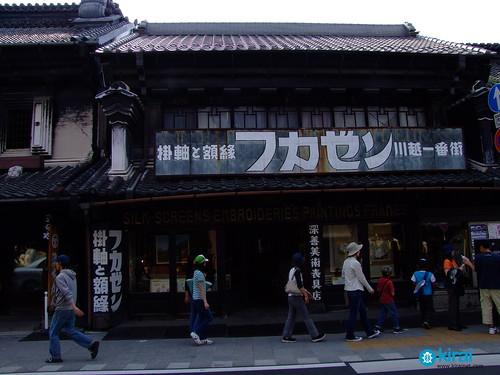 kawagoe 2007 mayo tradicional