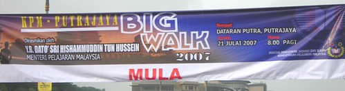 baner bigwalk