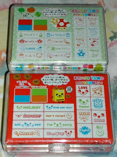 Q-Lia Stamp Sets (2)