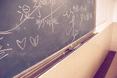 Blackboard Graffiti