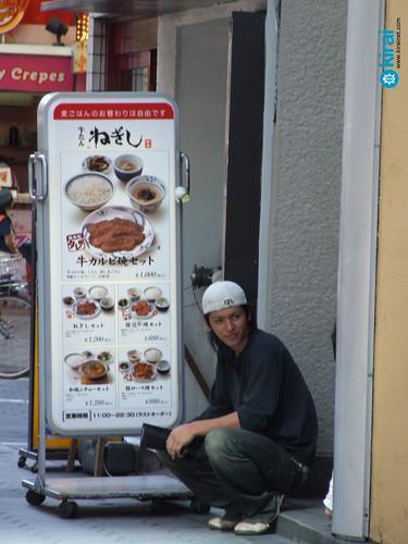 ikebukuro tokyo 2007 city