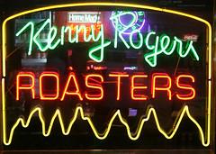 Kenny Rogers' Roasters