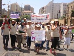 'Jinsiyati' Campaign