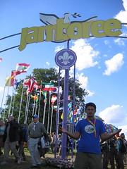 Seba la Jamboree
