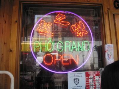 Pho Grand
