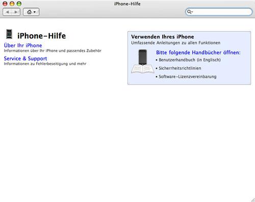 iTunes 7.4.2