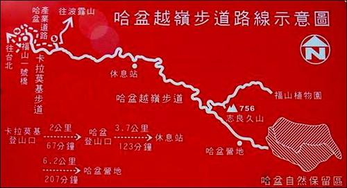 哈盆越嶺�道路線示意圖