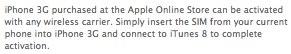 iPhone 3G - Apple Store (HongKong)